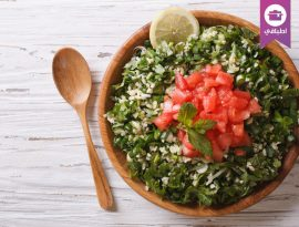 Tabbouleh Spinach