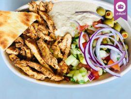 shawarma chicken