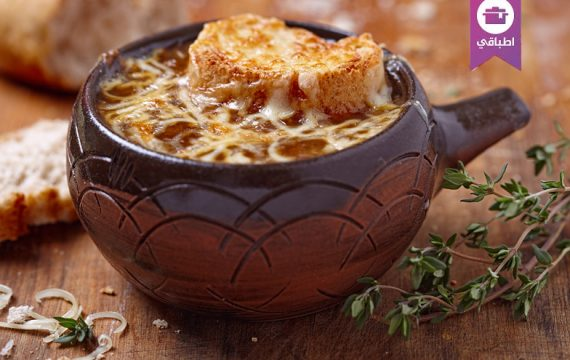 French Soup