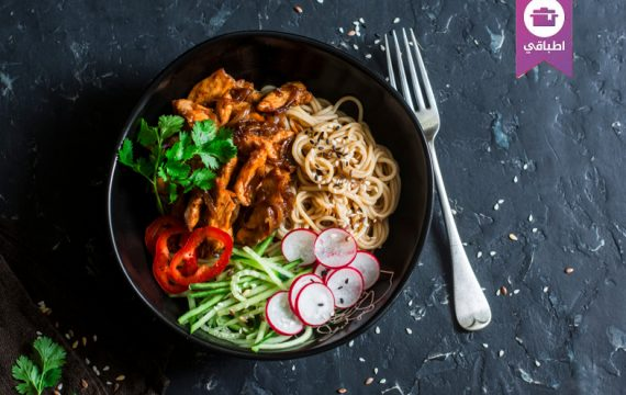 Noodles chicken