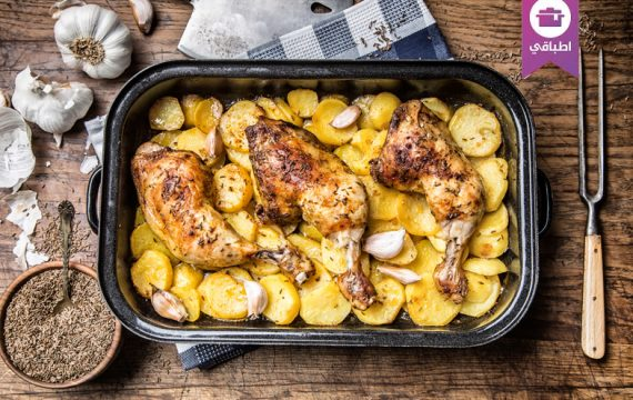 Chicken Potatoes