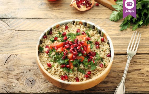 Quinoa Salad Pomegranade