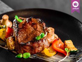 Steak Veggetables