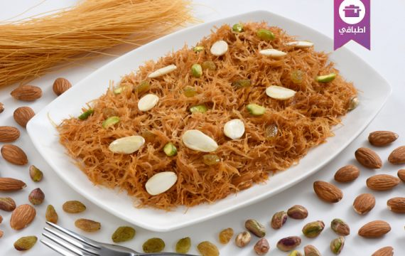 Pakistani Sweets